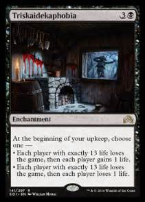 healing cards the conspiracy deck triskaidekaphobia shadows innistrad visual spoiler