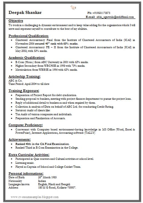 One Page Resume Sle Doc 10000 Cv And Resume Sles With Free One Page Fresher Resume Format For All