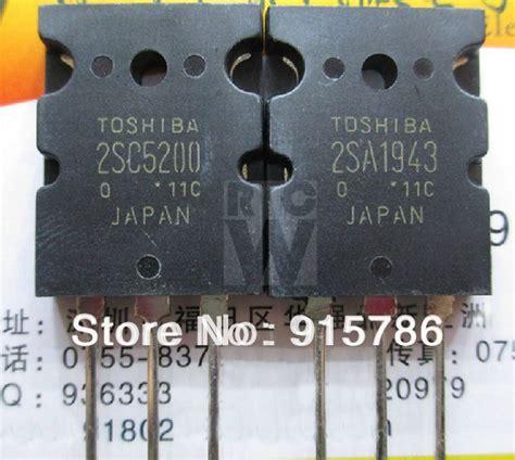 Stok Terbatas Toshiba C5200 A1943 Original free shipping 20pcs 100 new original for toshiba 2sa1943