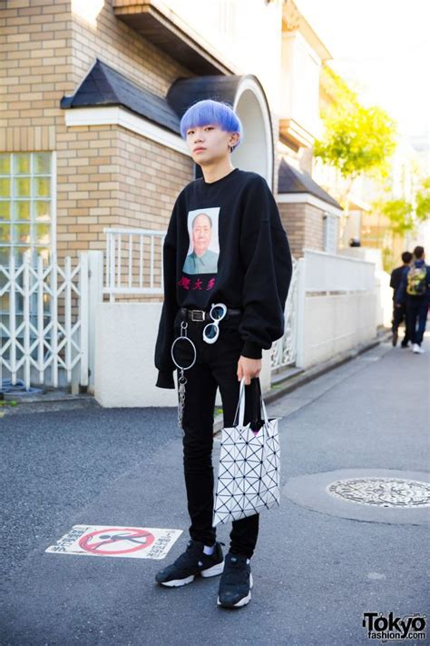 Sweater Nevermind Leo Cloth purple haired harajuku in streetwear by issey miyake
