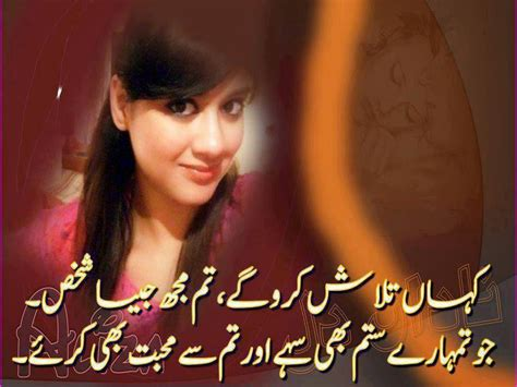 images of love urdu poetry sad poetry in urdu about love 2 line about life by wasi