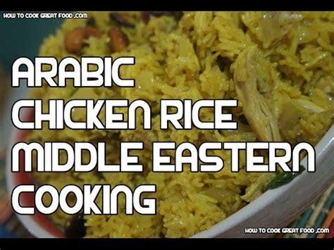 membuat yoghurt dengan rice cooker membuat yoghurt dengan rice cooker today s rice cookers