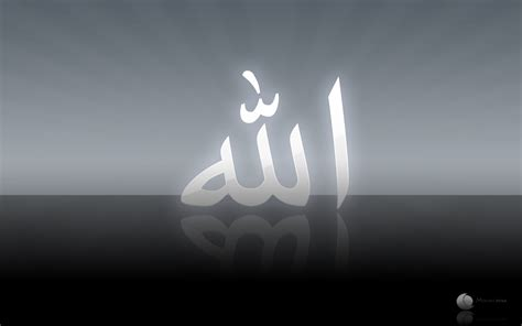 islamic film hd download computer wallpapers latest islamic pictures hd islamic