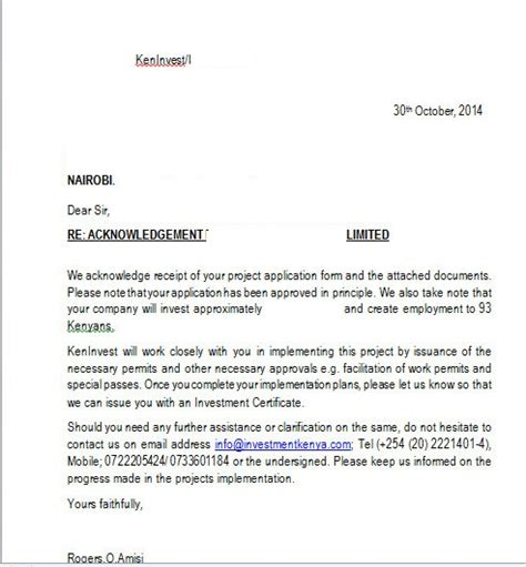 Acknowledgement Letter Australian Visa 01 Acknowledgment Letter
