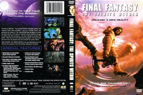 film fantasy in dvd final fantasy movie dvd scanned covers 9final fantasy