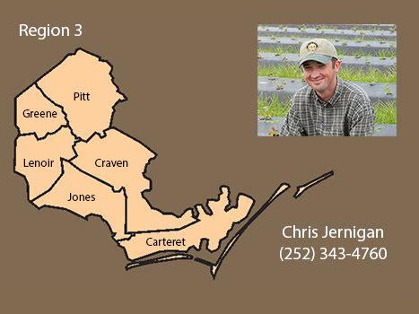ncda cs pesticide section ncda cs agronomic division virtual tour