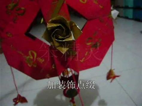 recycle new year decorations 铜钱灯笼 hong bao lantern diy