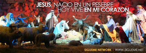 imagenes catolicas de navidad para facebook imagenes de navidad para facebook portadas de facebook