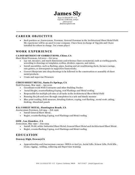 sle of accounts payable resume my new resume classic