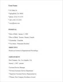 Simple Format For Resume Simple Resume Template 39 Free Samples Examples