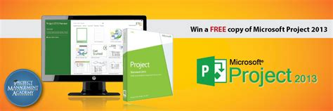 Sweepstake Software - customer appreciation giveaway pmp certification and training project management