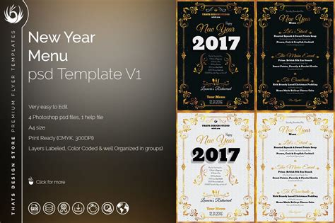 photoshop menu template new year menu template psd to customize with photoshop v1