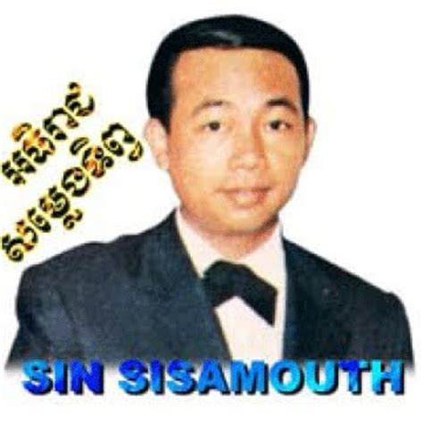 download mp3 free khmer song khmer mp3 download rw three old songs by sin sisamouth