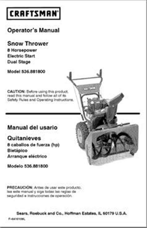 Craftsman Snow Blower Manual 536881800 Manual