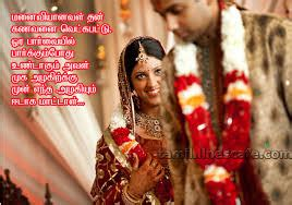 Wedding Wishes Dialogue by Superb Images Of Marriage Wishes In Tamil Language