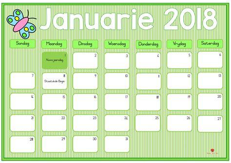 Home Decor Sale by Namibiese Skool Kalender 2018 Teacha