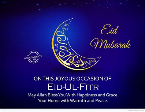 eid ul fitr card templates eid ul fitr pictures images graphics