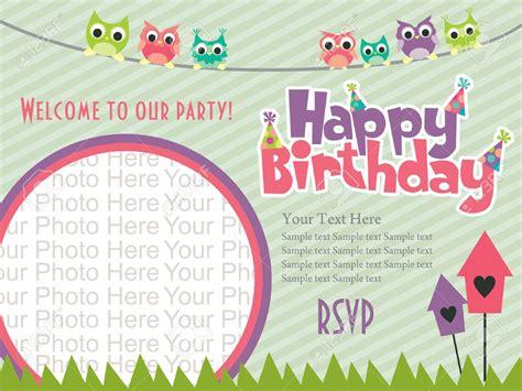 design invitation card birthday birthday invitation card design background image