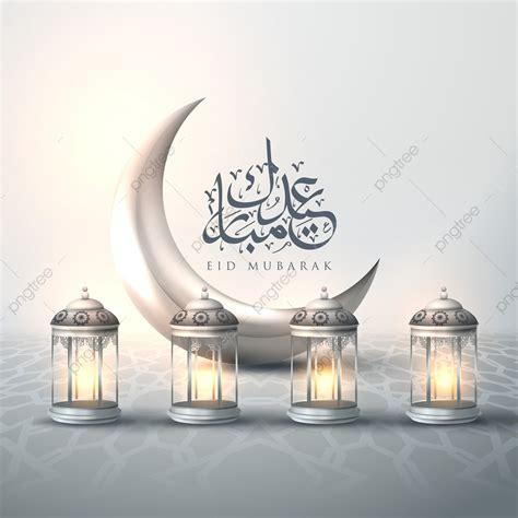 greeting card template islamic vector design  eid