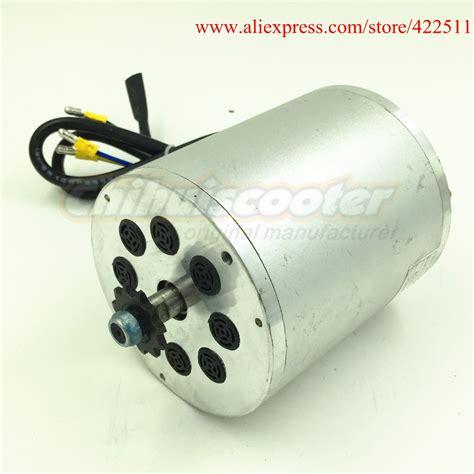 48v motor 1600w 48v brushless electric dc motor 1600w electric