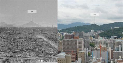 imagenes de hiroshima japon galeria as 237 ha sido la reconstrucci 243 n de hiroshima tras