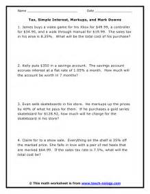 simple interest math worksheets free