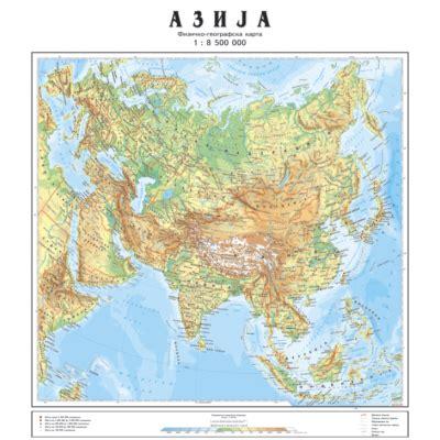 reljefna karta azije | karta