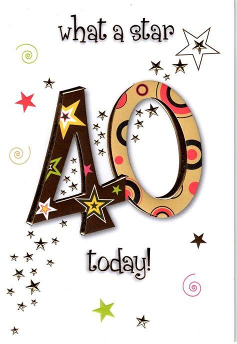 40 Years Birthday Cards Free