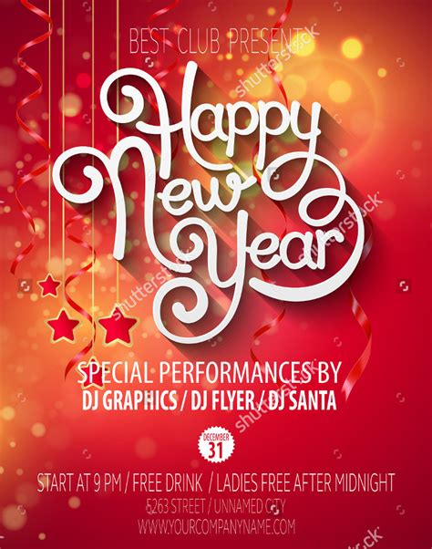 new year printable posters 17 2017 new year posters free premium templates