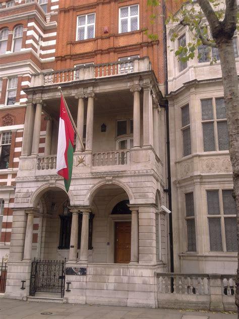 embassy  oman london wikipedia
