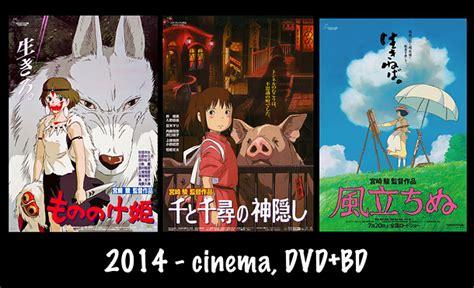ultimo film ghibli ultimo film miyazaki quando in italia online free movie
