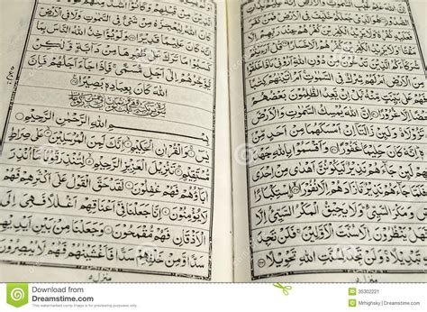 open pages  quran stock image image  devine koran