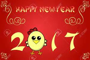 new year for rooster 2016 50 happy new year 2017 wish pictures and photos