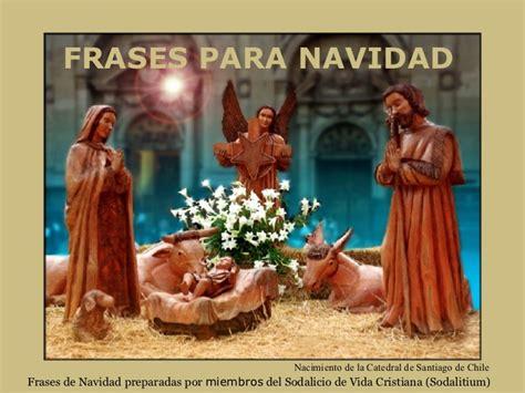 imagenes de navidad biblicas frases de navidad