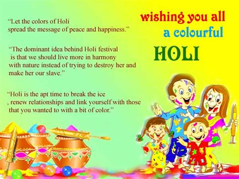 holi quotes famous holi quotations