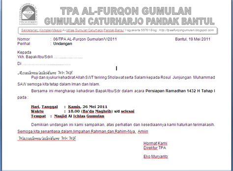 Download Mp3 Via Vallen Surat Undangan | undangan santunan anak yatim souvenir undangan pernikahan