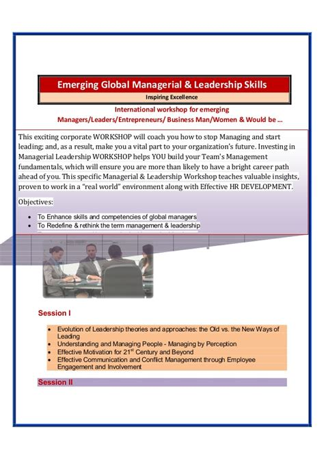 Managerial Skill Development Mba Notes by Emerging Global Managerial Leadership Hr Development