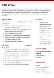 cv template for retail assistant resume exles for retail work