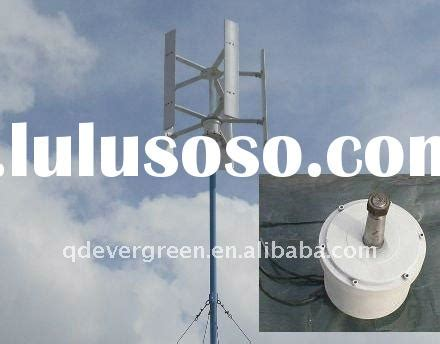 5kw vertical axis wind turbine for home use for sale