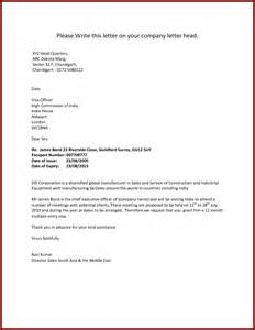 Company Support Letter For Visa Invitation Letter Sle For Visa Application Cover