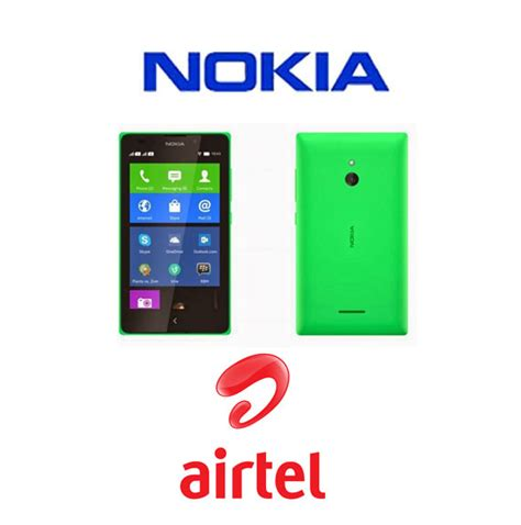 airtel ringtone download