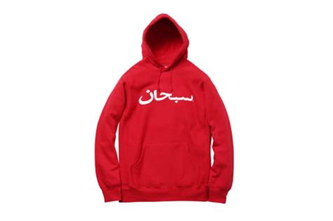 Hoodie Arabian by Supreme Arabic Hoodie On The Hunt