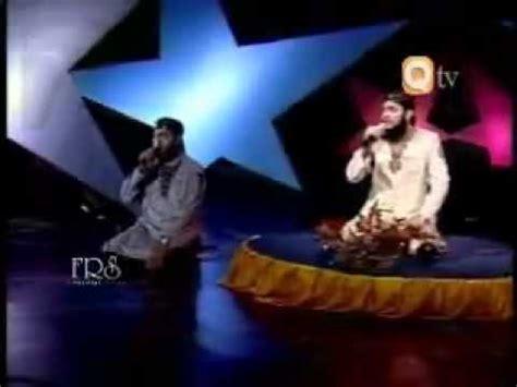 beautiful naat holy prophet muhammad p b u h beautiful naat the holy prophet muhammad p b u h