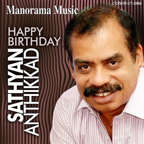 happy birthday chorus mp3 download happy birthday sathyan anthikkad songs download happy