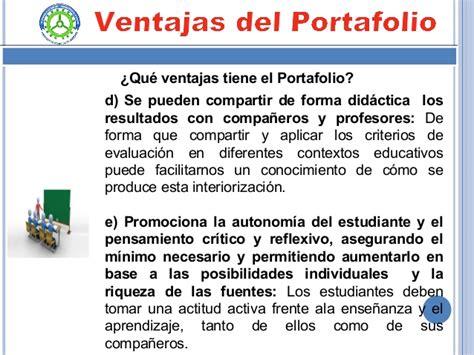 Ventajas Y Desventajas Modelo Curricular De Ventajas E Inconvenientes Portafolio