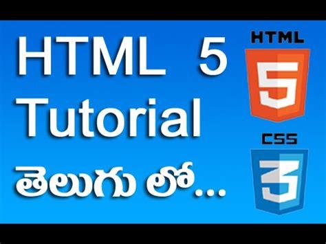 Css Tutorial In Telugu   html 5 tutorial in telugu youtube