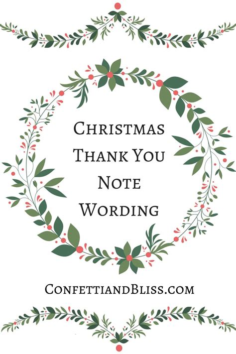 thank you note wording christmas dinner confetti bliss