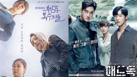 drakorindo avenger social club ratings announced for premieres of quot avengers social club