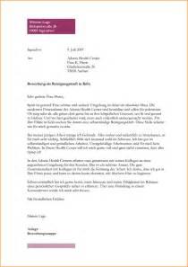 Bewerbungsschreiben Um Praktikum 4 Bewerbungsschreiben Praktikum Bewerbungsschreiben