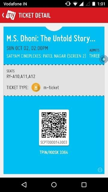 bookmyshow quora how the m ticket used booked on book my show to get entry
